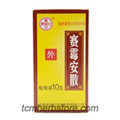Sai Mei An San for vaginitis and hemorrhoids